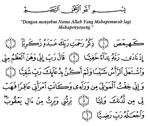 tulisan arab alquran surat maryam ayat 1-6