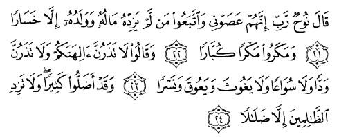 tulisan arab alquran surat nuh ayat 21-24