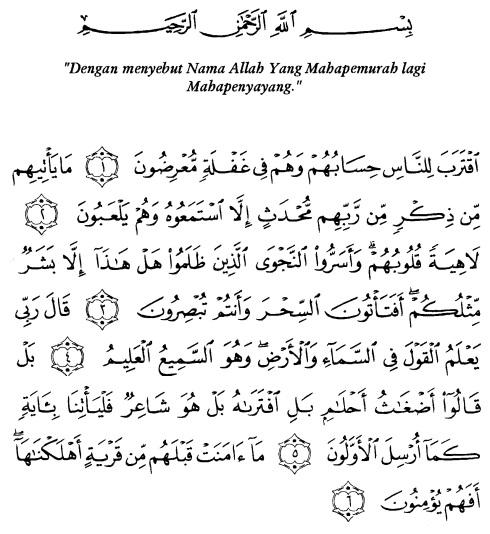 tulisan arab alquran surat al anbiyaa' ayat 1-6