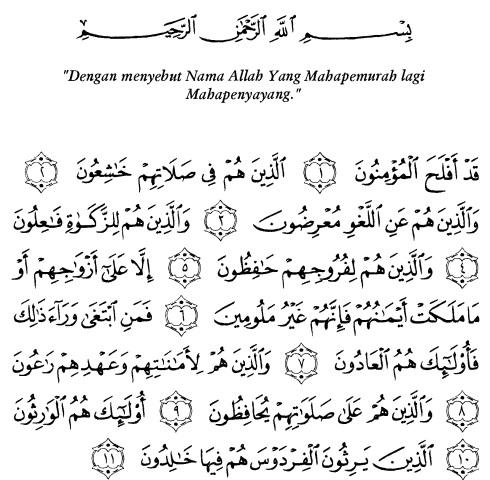 tulisan arab alquran surat al mu'minuun ayat 1-11