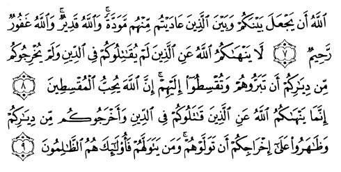 tulisan arab alquran surat al mumtahanah ayat 7-9