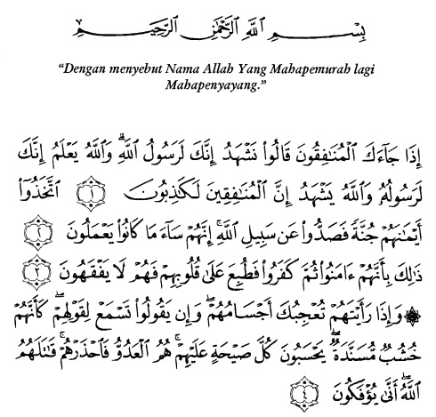 tulisan arab alquran surat al munaafiquun ayat 1-4