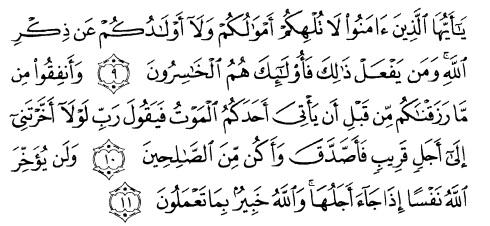 tulisan arab alquran surat al munaafiquun ayat 9-11