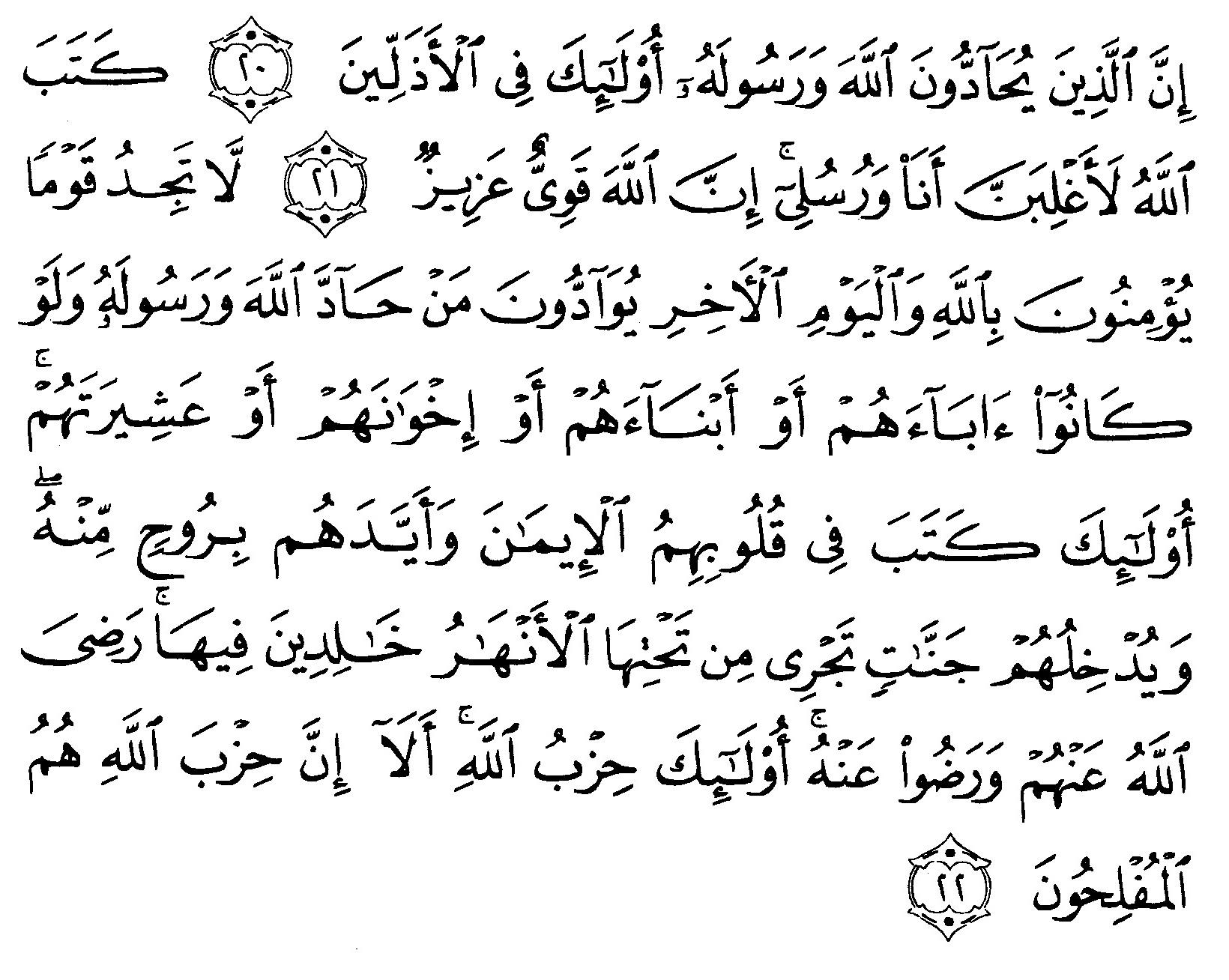 Citaten Quran Beserta Artinya : Download mp al quran surat kahfi free