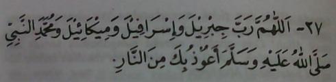 doa setelah selesai shalat sunnah fajar 1