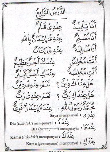 """Bahasa Arab: 'inda (""""mempunyai..."""")a10"""