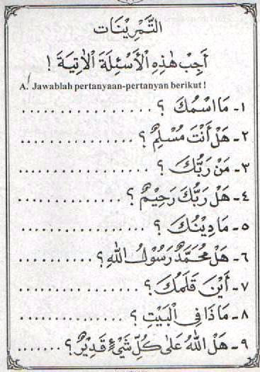 evaluasi bahasa arab 1