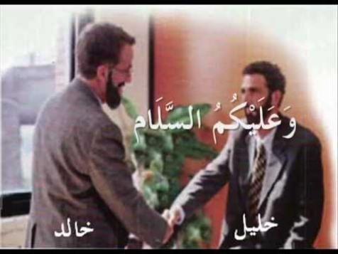 percakapan bahasa arab