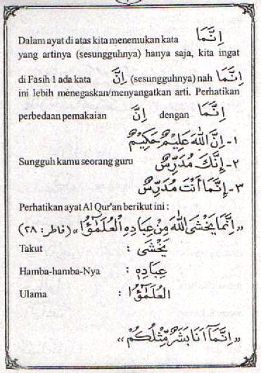 f10 Bahasa Arab Lam Nafyi (Tidak) Lam Nahyi (Jangan)