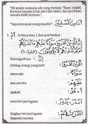 f15 Bahasa Arab Maa... illaa (Tidak... kecuali)
