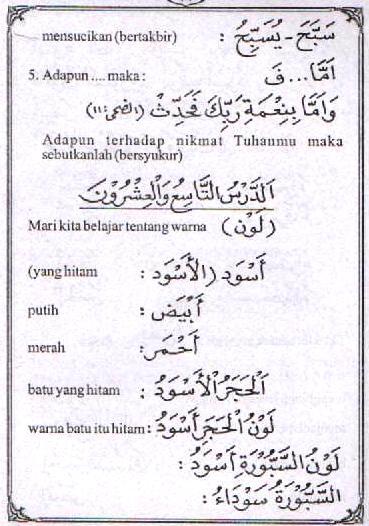 f17 Bahasa Arab Launa (Warna)