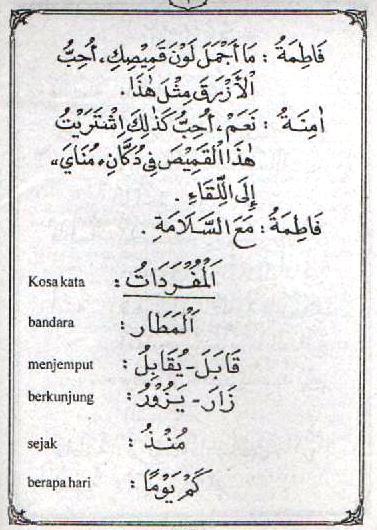 f2 Percakapan Ringan Bahasa Arab 6