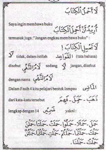 f4 Bahasa Arab Lam Nafyi (Tidak) Lam Nahyi (Jangan)