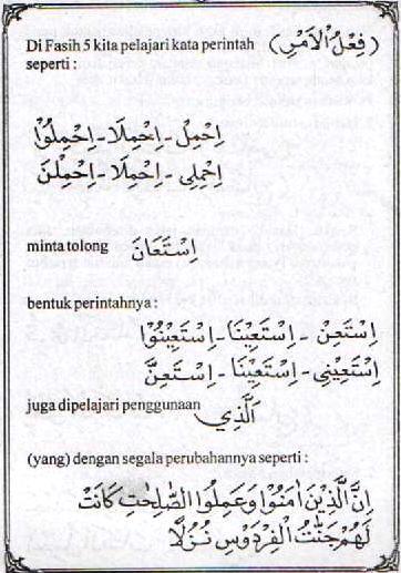 f5 Bahasa Arab Lam Nafyi (Tidak) Lam Nahyi (Jangan)