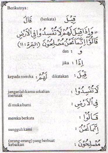 f9 Bahasa Arab Lam Nafyi (Tidak) Lam Nahyi (Jangan)