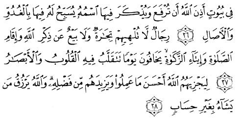 tulisan arab alquran surat an nuur ayat 36-38