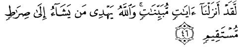 tulisan arab alquran surat an nuur ayat 46