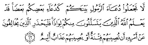 tulisan arab alquran surat an nuur ayat 63