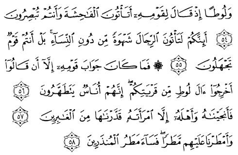 tulisan arab alquran surat an naml ayat 54-58