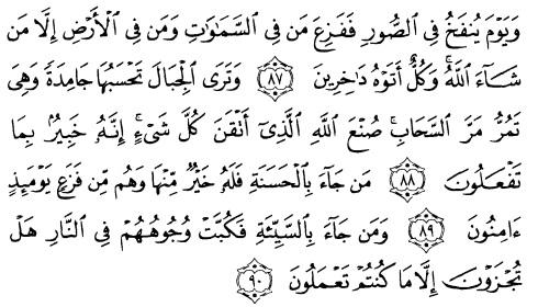 tulisan arab alquran surat an naml ayat 87-90