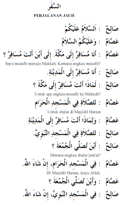 Percakapan Bahasa Arab 20 Perjalanan Jauh