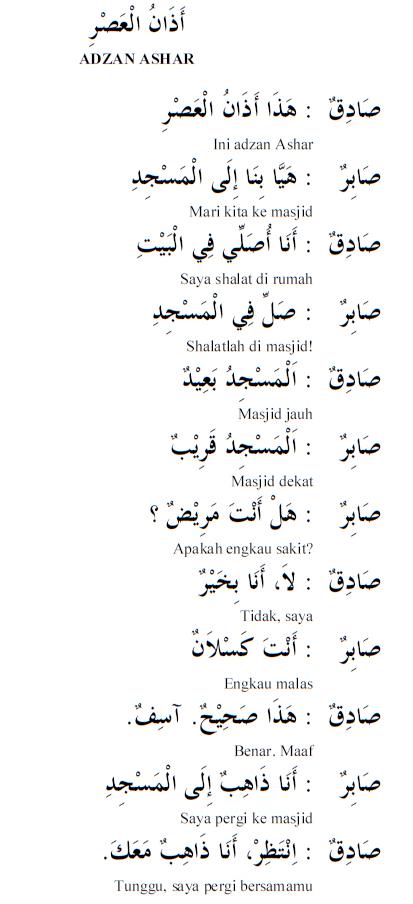 Percakapan Bahasa Arab 21 Adzan Ashar