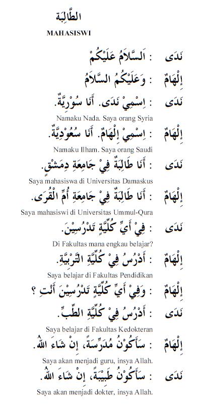 Percakapan Bahasa Arab 23 Mahasiswi