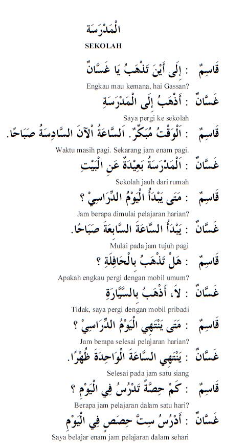 Percakapan Bahasa Arab 24A Sekolah