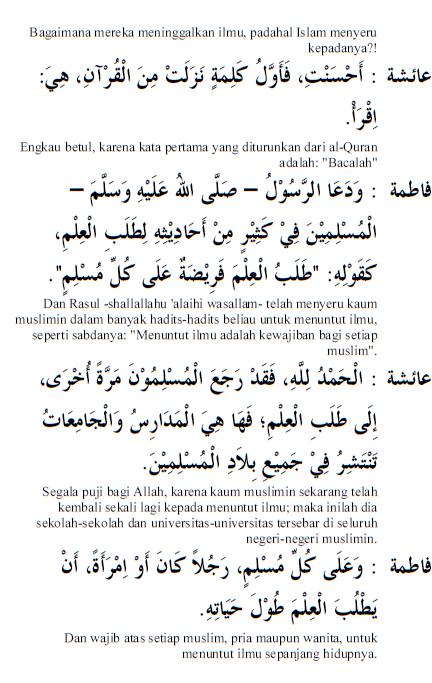 Percakapan Bahasa Arab 59b Peradaban Muslimin