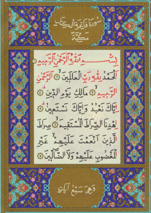 Al Fatihah Alquranmulia