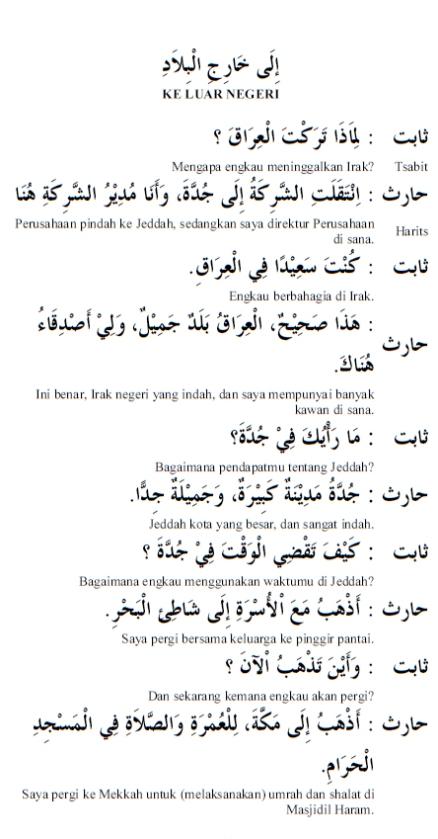 Percakapan bahasa arab 32a Ke Luar Negeri