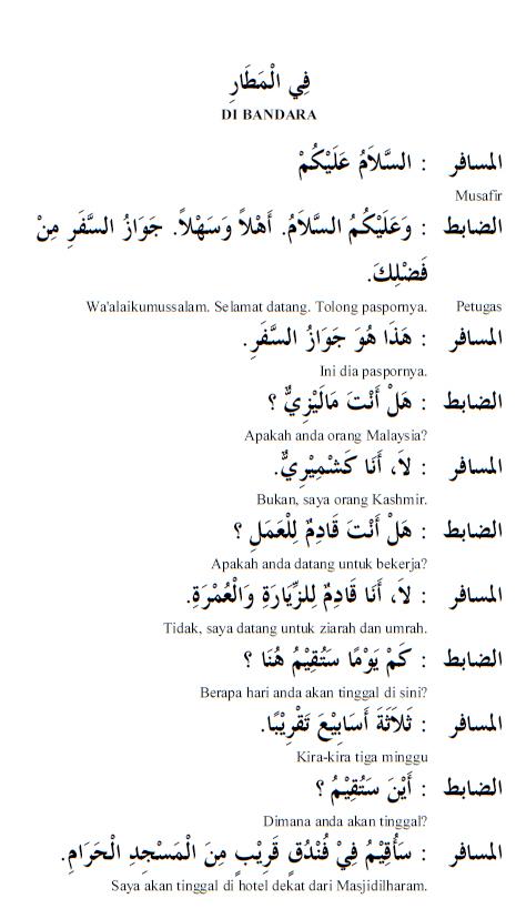 Percakapan bahasa arab 39a Di Bandara