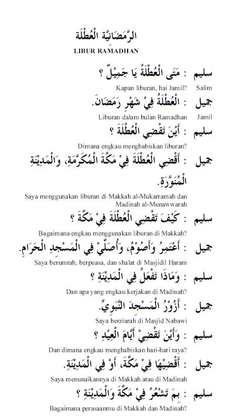 Percakapan bahasa arab 41a Libur Ramadhan