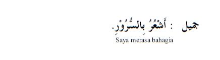 Percakapan bahasa arab 41b Libur Ramadhan
