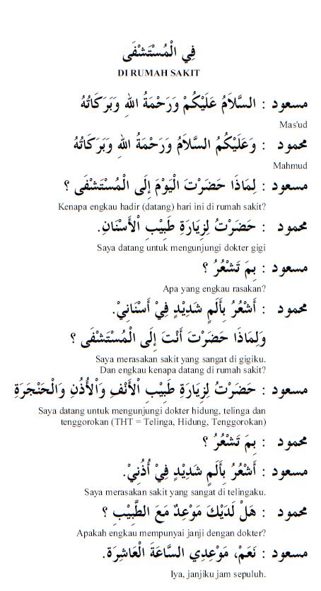 Percakapan bahasa arab 44a Di Rumah Sakit