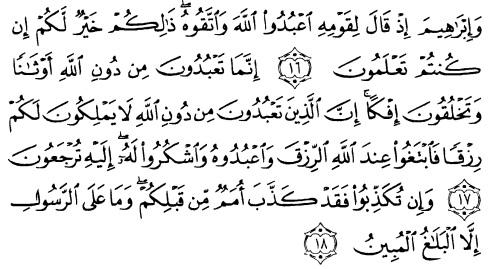 tulisan arab alquran surat al ankabuut ayat 16-18