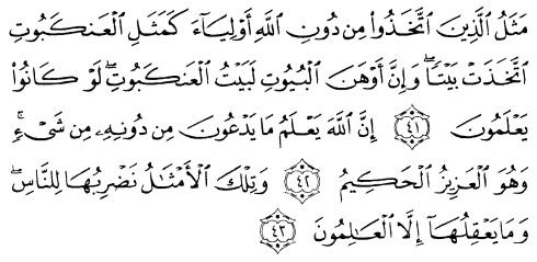 tulisan arab alquran surat al ankabuut ayat 41-43