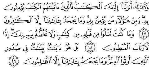 tulisan arab alquran surat al ankabuut ayat 47-49