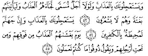 tulisan arab alquran surat al ankabuut ayat 53-55