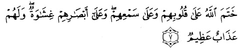 tulisan arab surat albaqarah ayat 7