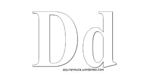 Mewarnai gambar huruf Alphabet D anak muslim