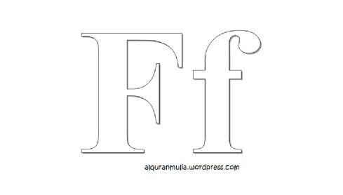 Mewarnai gambar huruf Alphabet F anak muslim