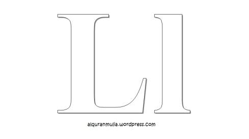 Mewarnai gambar huruf Alphabet L anak muslim