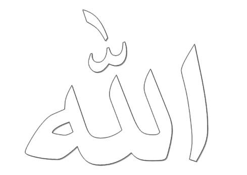 mewarnai lafal Allah utk anak muslim2