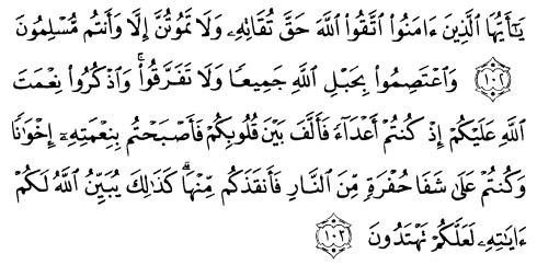 tulisan arab alquran surat ali imraan ayat 102-103