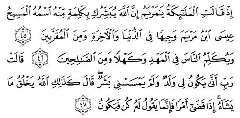 tulisan arab alquran surat ali imraan ayat 45-47