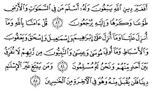 tulisan arab alquran surat ali imraan ayat 83-85