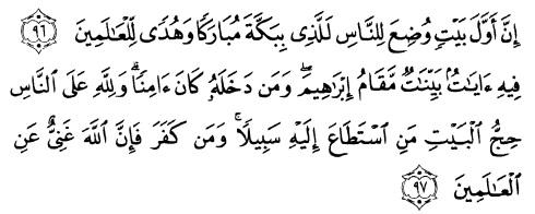 tulisan arab alquran surat ali imraan ayat 96-97