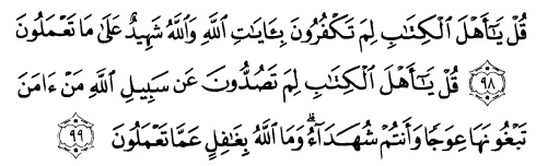 tulisan arab alquran surat ali imraan ayat 98-99
