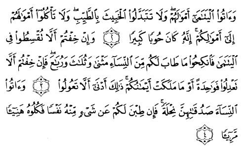 tulisan arab alquran surat an nisaa' ayat 2-4